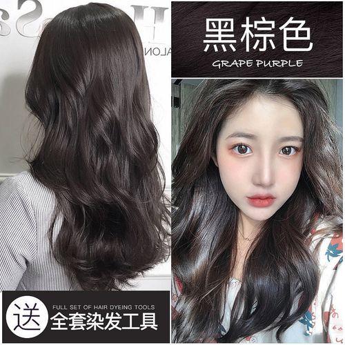 自然黑色染头发颜色不明显 黑棕色