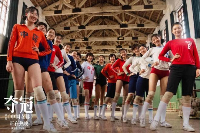 这种模式同样对应着中国体育电影,我们历史上曾有过《体育皇后》
