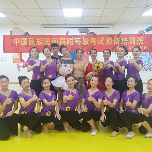 衡阳学习舞蹈培训班品牌招商加盟