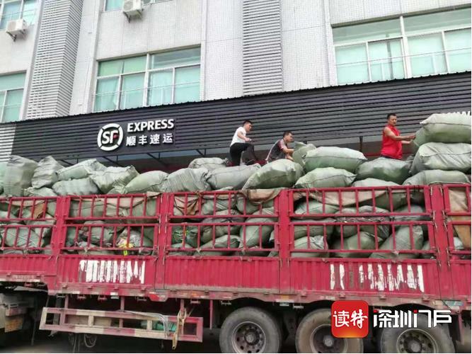 深圳关爱行动公益基金会不断凝聚爱心驰援河南灾区