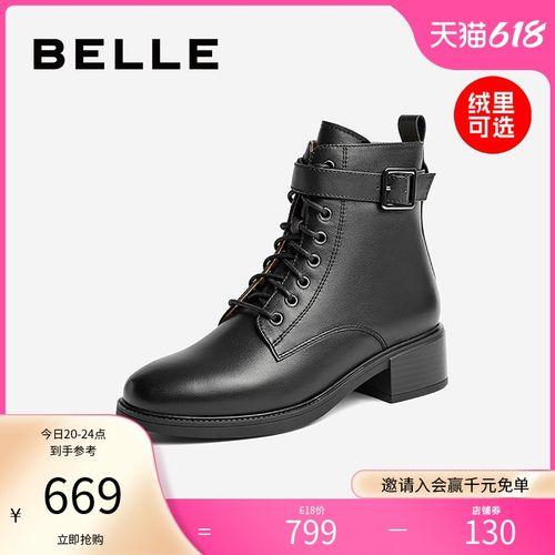百丽粗跟马丁靴英伦风女冬商场新款女牛皮短靴加绒3fz52dd0