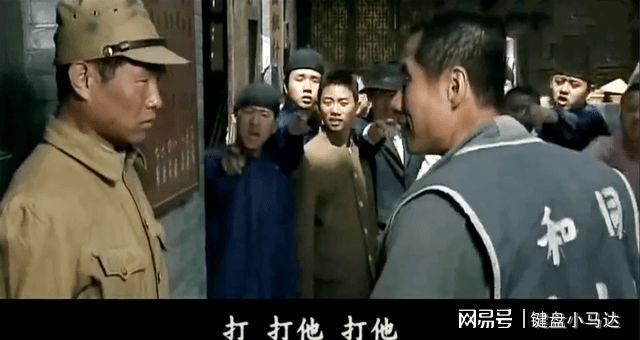 甚至于手脚,比如电视剧《狼烟北平》中文三就在抗战胜利后暴打一