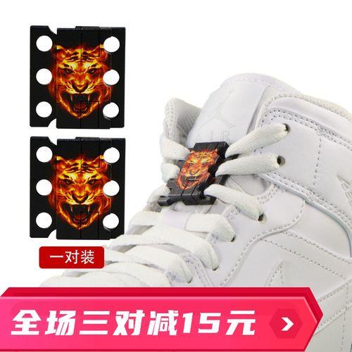 猛虎 健身运动鞋带扣免系鞋带免绑磁力懒人智能快速系