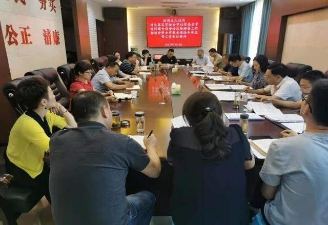 剑阁县人社局有力有序推进社保基金管理问题专项整治工作