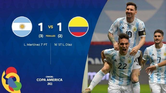 上虎扑热议欧洲杯##2021美洲杯##巴西与阿根廷会师美洲杯决赛