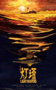 2021724晚场亚洲大厦徐佳文冯文彦钱海睿