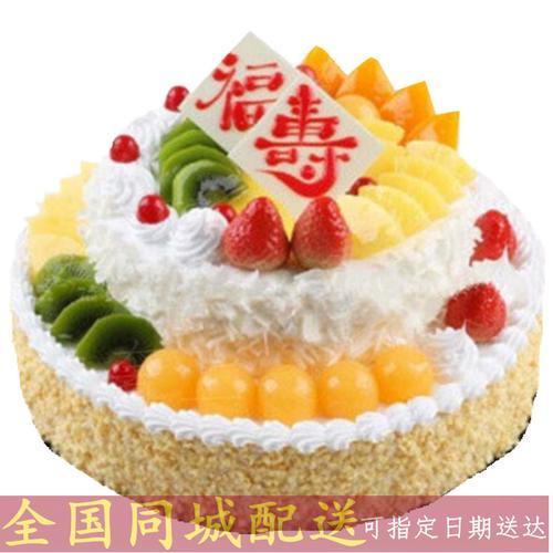 平凉金昌白银武威张掖庆阳定西陇南玉门蛋糕店同城速递18英寸+14英寸