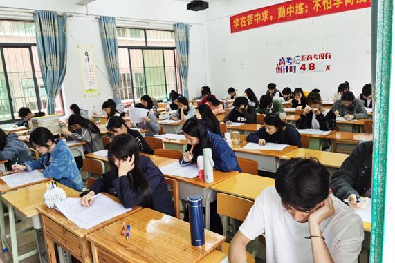 南宁博朗教育培训学校