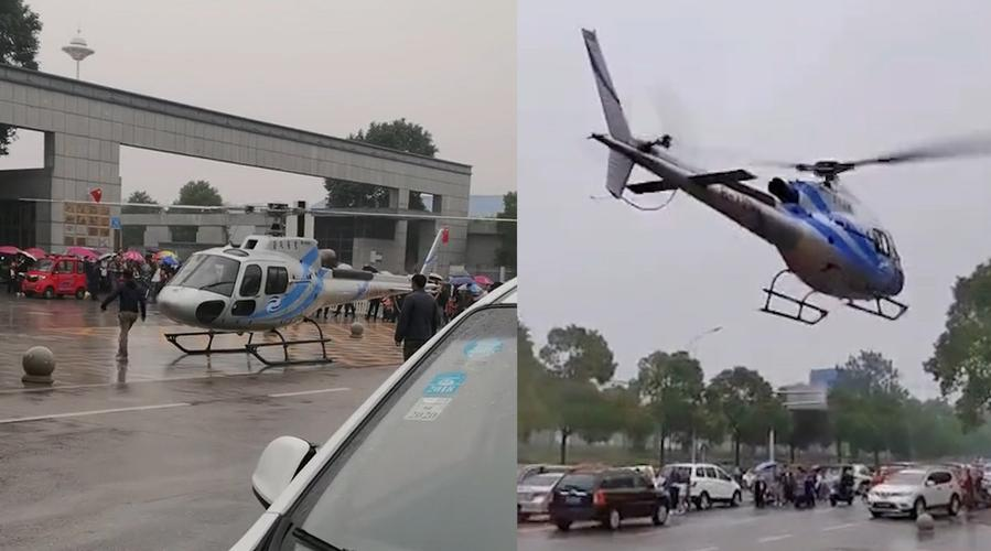 校方回应疑家长用直升机接送学生:真相是这样